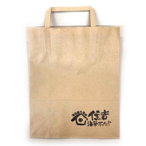 bag03